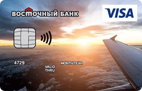 Кредитная карта Путешественника