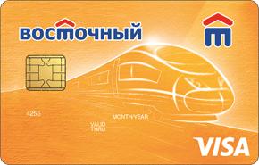 Кредитная карта Стандарт