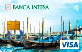 Кредитная карта Visa Classic моментальной выдачи