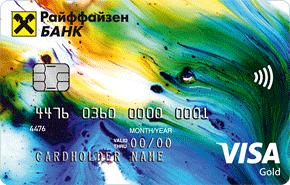 Кредитная карта Всё сразу