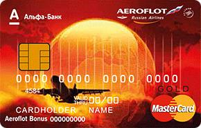 Дебетовая карта Aeroflot Gold