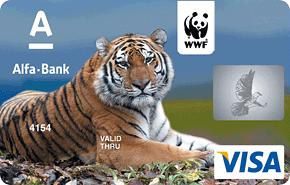 Дебетовая карта WWF