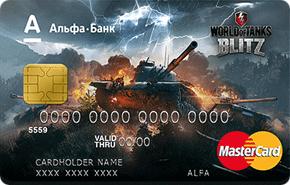 Дебетова карта World of Tanks Blitz Premium