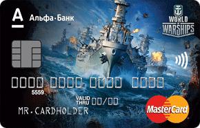 Дебетовая карта World of Warships Premium