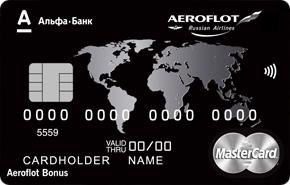 Дебетовая карта Aeroflot World Black Edition