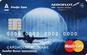 Дебетовая карта Aeroflot Standard