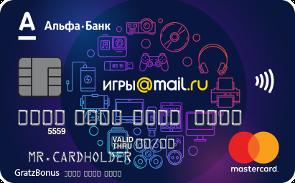 Дебетовая карта Игры@mail.ru