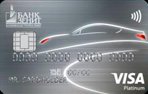 Дебетовая Автокарта Platinum