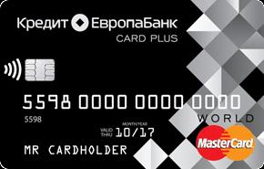 Дебетовая карта Card Plus