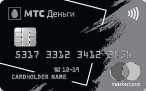 Дебетовая карта МТС Деньги Премиум