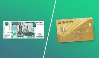 Банки партнеры Сбербанка