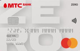 Кредитная карта Zero